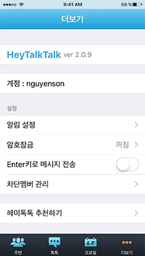hey korean dating app Young koreans embrace dating apps there are more than 200 korean-language hookup apps available on google play, and millions of people use them.